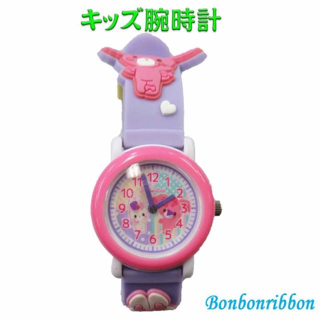 時計子供用 キッズ腕時計 子供用腕時計 (ボンボン...