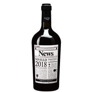 ファルネーゼ ヴィーノ ノヴェッロ 2018 750ml