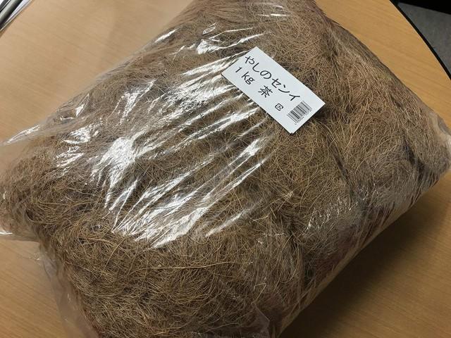 ココヤシファイバー ヤシの繊維 1kg パック カラ...
