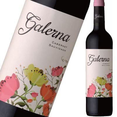 オーガニックワイン ガレルナ 赤2015 カベルネソ...