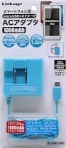 充電器 ACアダプタ スマートフォン用 microUSB 出...