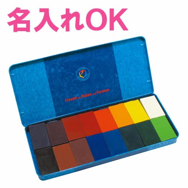シュトックマー ブロック クレヨン 16色 缶入り【...