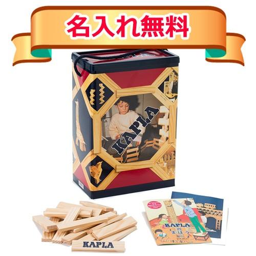 カプラ 200 KAPLA 積み木 カプラ/KAPLA【送料無料...