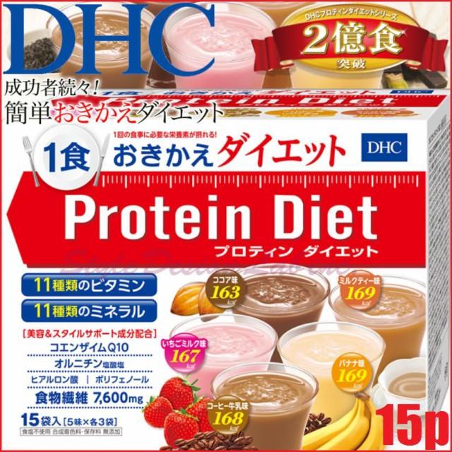 【宅配便】【送料無料】ディーエイチシー DHC プ...