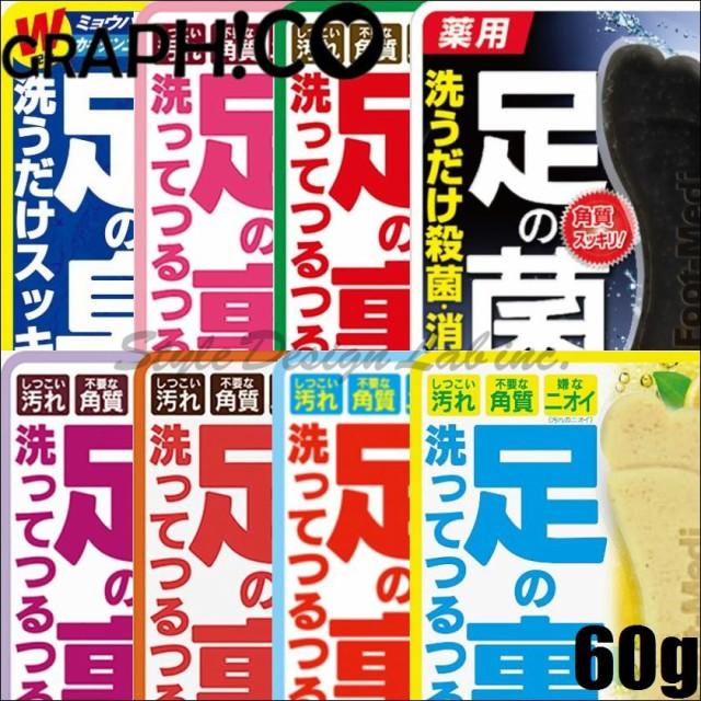 【ゆうパケットのみ送料無料】グラフィコ フット...