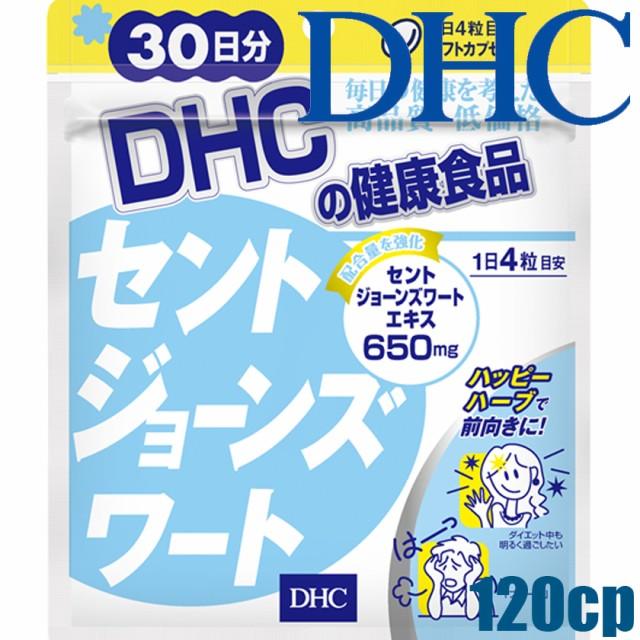 【メール便のみ送料無料】ディーエイチシー DHC ...