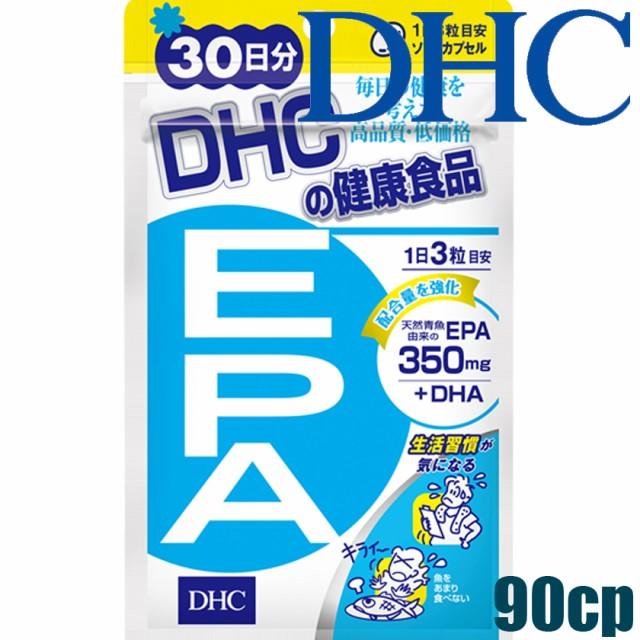 【メール便のみ送料無料】ディーエイチシー DHC E...