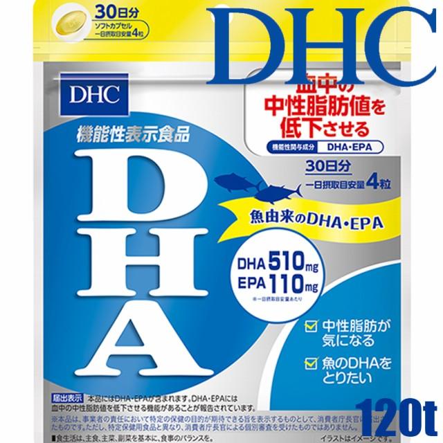 【メール便のみ送料無料】ディーエイチシー DHC D...