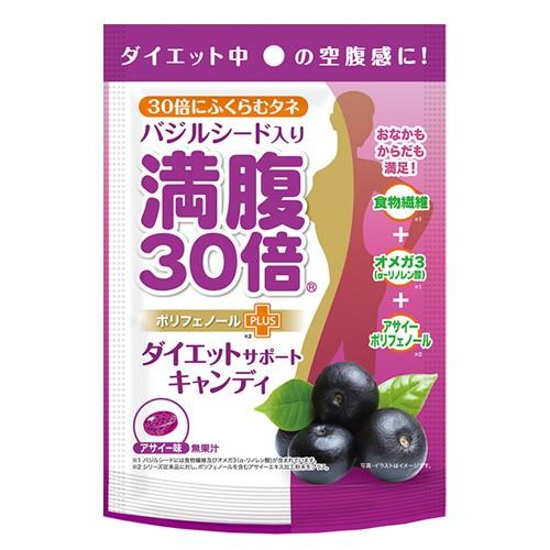 【ゆうパケットのみ送料無料】グラフィコ 満腹30...
