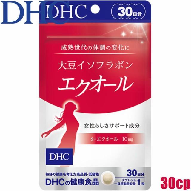 【ネコポスのみ送料無料】ディーエイチシー DHC ...