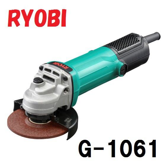 RYOBI リョービ ディスクグラインダ G-1061 ハイ...