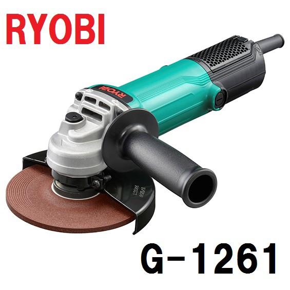 RYOBI リョービ ディスクグラインダ G-1261 ハイ...