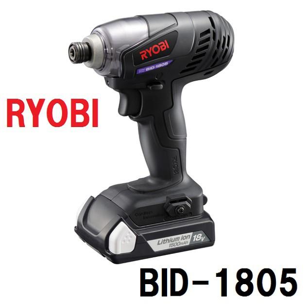 RYOBI リョービ 充電式インパクトドライバ BID-18...