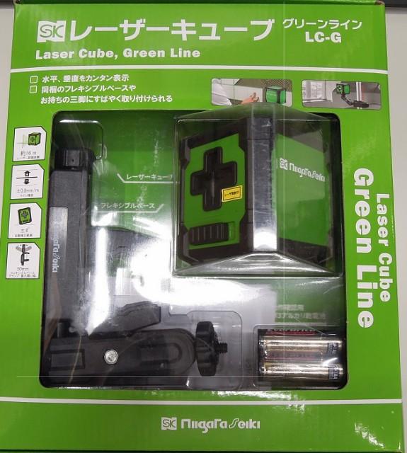 新潟精機 レーザーキューブ LC-G 簡易墨出し器 グ...