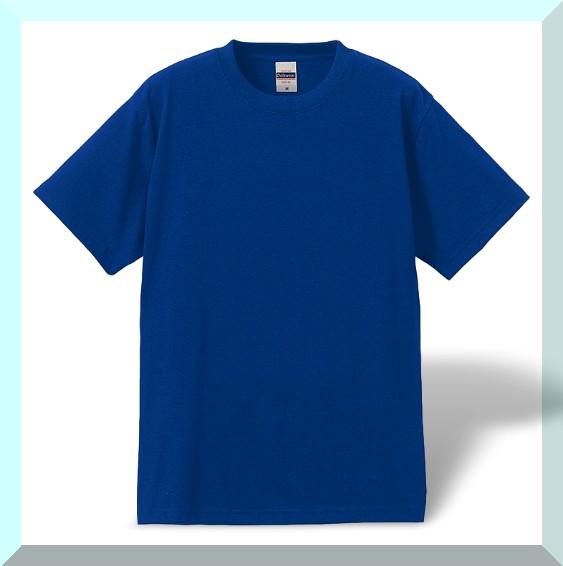 質実剛健、綿100%Tシャツ・ブルー:M:L