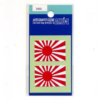 海軍旗ステッカーミニ セット【旭日旗 シール】