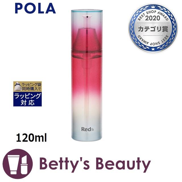 ポーラ Red B.A ボリュームモイスチャーローション  120ml【big_bc】