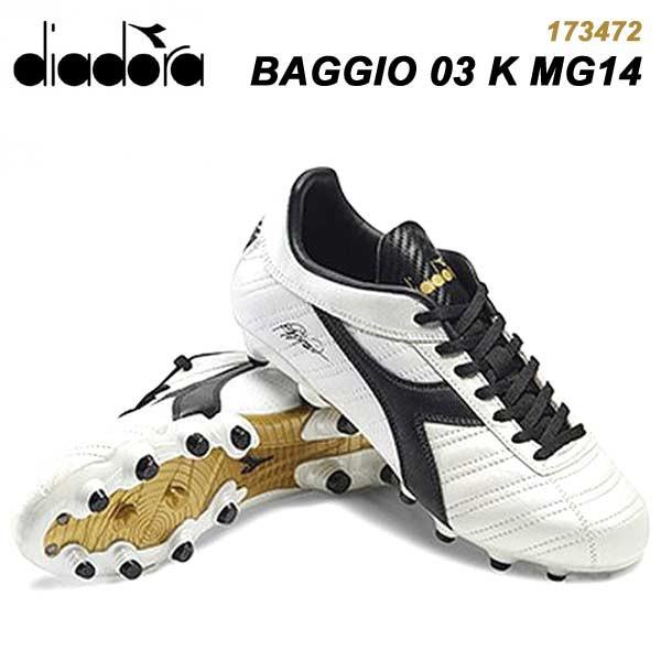スパイク サッカー ディアドラ バッジョ BAGGIO 0...