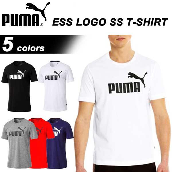 シャツ 半袖 プーマ Tシャツ ESS ロゴ SS 851740 ...