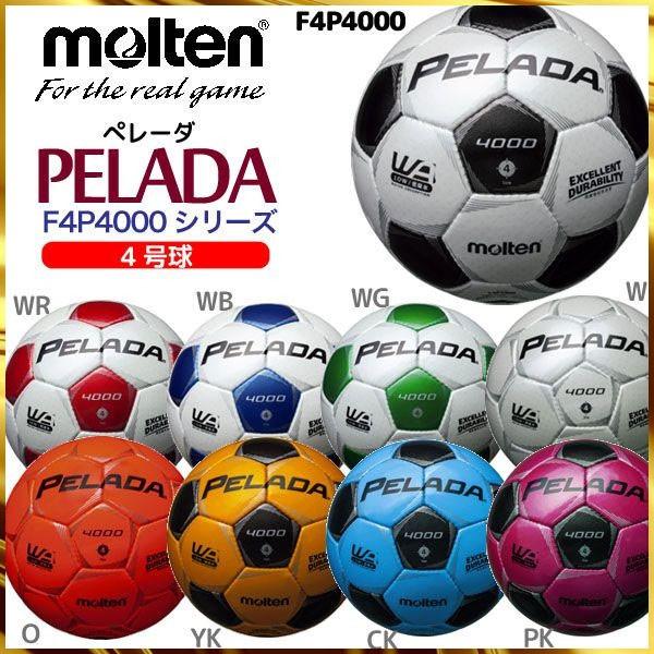サッカー ボール 4号球 ペレーダ 4000 モルテン F...