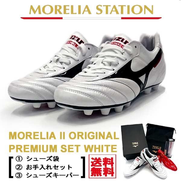 モレリア スパイク サッカー ミズノ モレリア2 ホ...