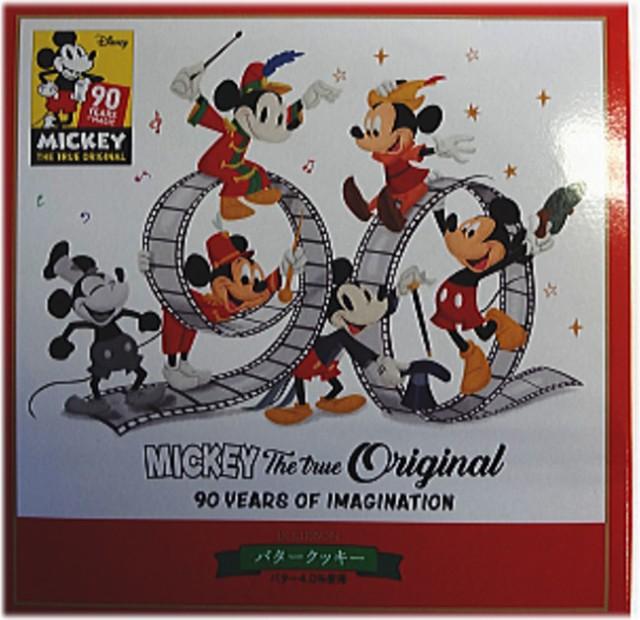 ブルボン バタークッキー缶(ミッキーマウス)60...