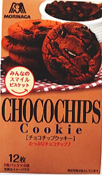 森永製菓 チョコチップクッキー12枚(2枚パック×...