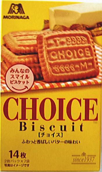 森永製菓 チョイス14枚(2枚パック×7袋)×5個