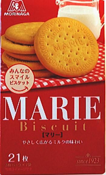 森永製菓 マリー21枚(3枚パック×7袋)×5個