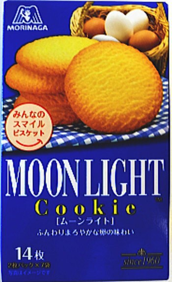 森永製菓 ムーンライト14枚(2枚パック×7袋)×5...