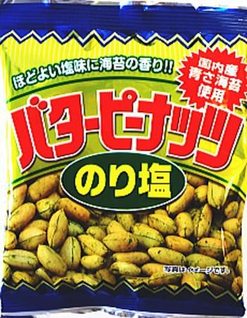 タクマ食品 バターピーナツのり塩23g×30袋