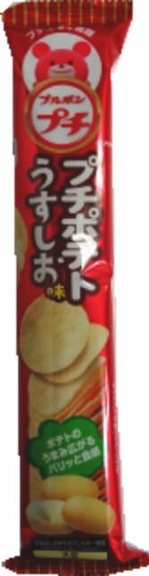 ブルボン プチポテト うすしお味45g×10個