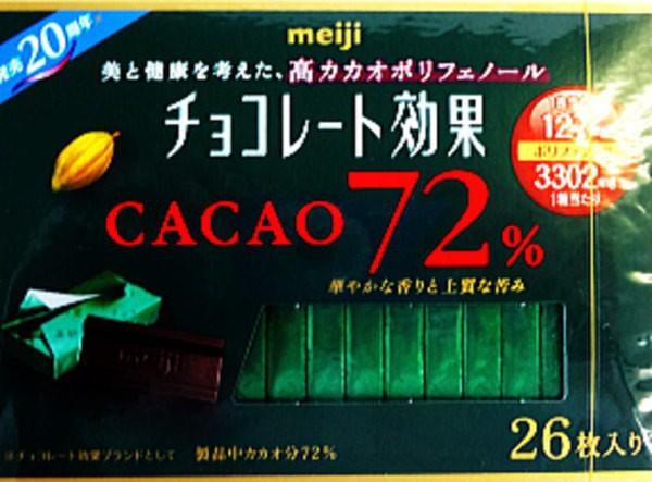 明治 チョコレート効果カカオ72% 26枚×6個...