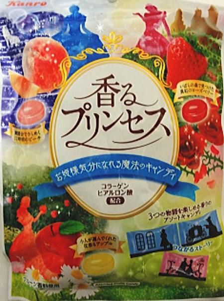 カンロ 香るプリンセスキャンディ70g×6袋