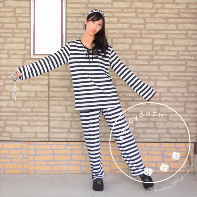 【ハロウィンフェア価格!】コスプレ 囚人服 長袖...