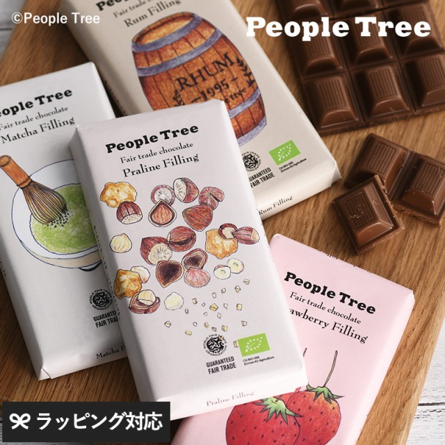 People Tree ピープルツリー フェアトレードチョ...