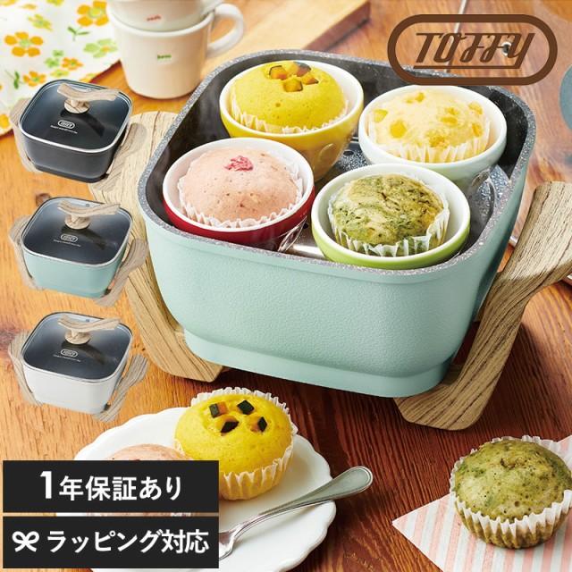 Toffy トフィー コンパクト電気マルチ鍋