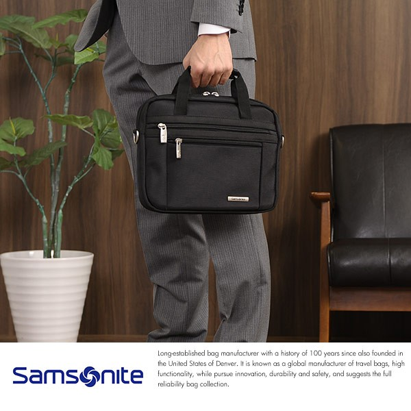 Samsonite サムソナイト 2wayコンパクトブリーフ...