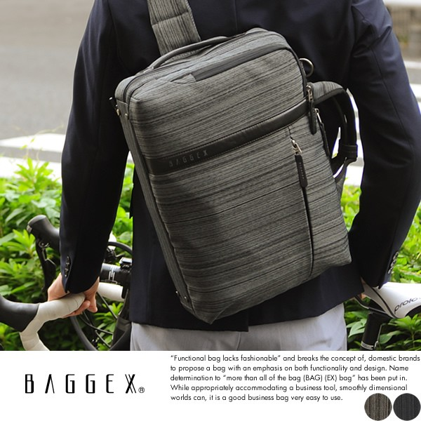 BAGGEX 3wayビジネスバッグ Moses 23-5576 BAGGEX...