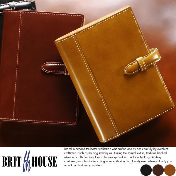 BRIT HOUSE コードバン システム手帳 バイブルサ...