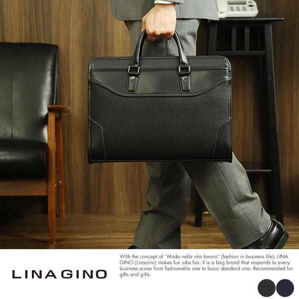 LINA GINO 2wayダレスバッグ CROSS 22-5324
