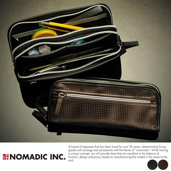 NOMADIC ノーマディック カーボン調2層式ペンケー...