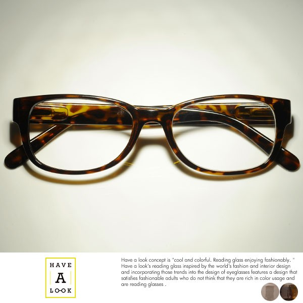 Have A Look リーディンググラス 老眼鏡 Urban