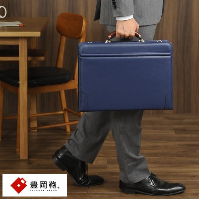豊岡鞄 2wayダレスバッグ 木製ハンドル MH7701