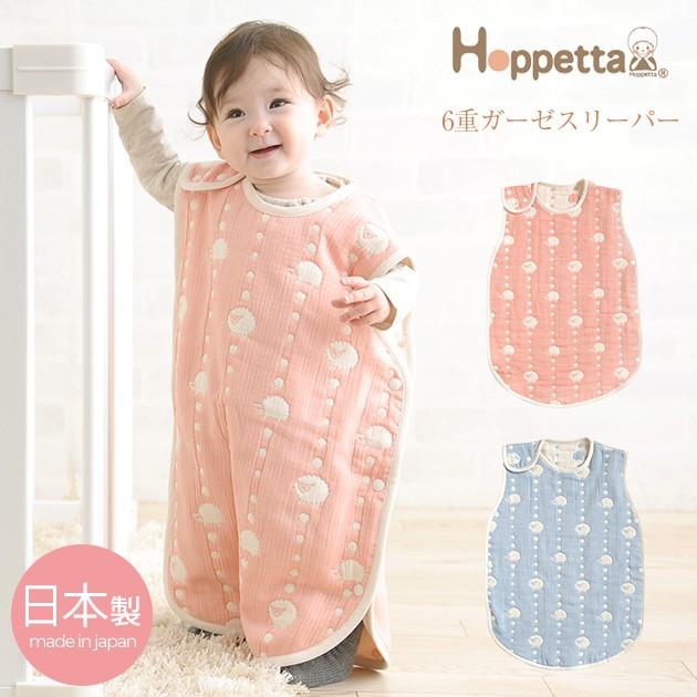 Hoppetta(ホッペッタ) 6重ガーゼスリーパー 5260...