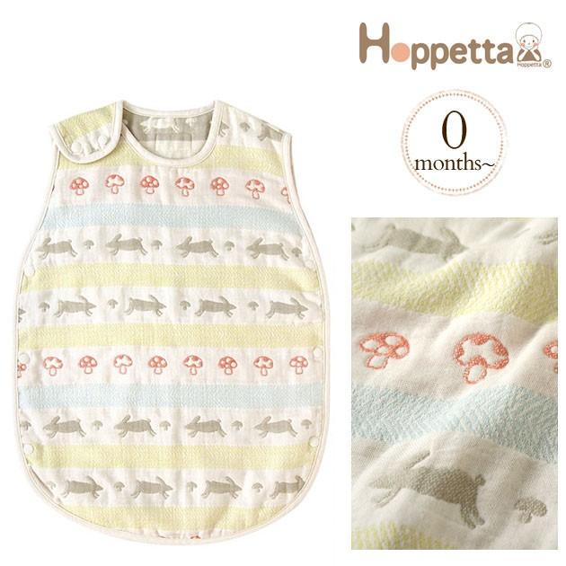 Hoppetta(ホッペッタ) 6重ガーゼスリーパー  5403...