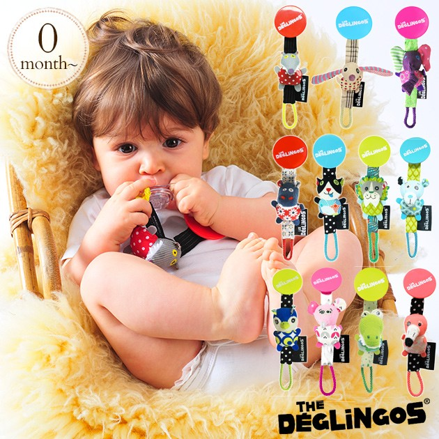 DEGLINGOS (デグリンゴス) おしゃぶりホルダ...