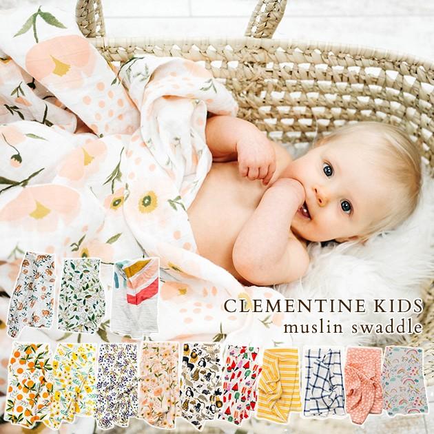 CLEMENTINE KIDS (クレメンタインキッズ) モス...