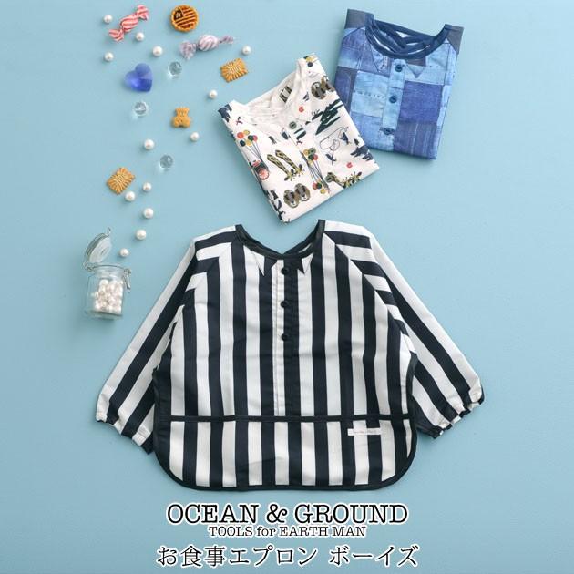 OCEAN&GROUND(オーシャンアンドグラウンド)  ...