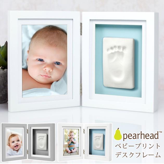 pearhead ペアヘッド ベビープリント・デスクフレーム NZPH63005 フォトフレーム ベビー メモリアル お誕生日